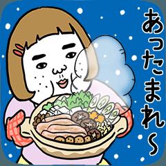 憎めないブス【冬】