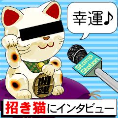 動く☆有識者のインタビュー
