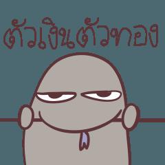 Varanus salvator of Thailand2