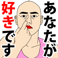 ☆うざまる☆動くスタンプ