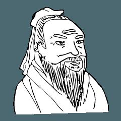 太極拳と中国キャラたち