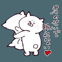 [LINEスタンプ] 恋する ~8コマ劇場~
