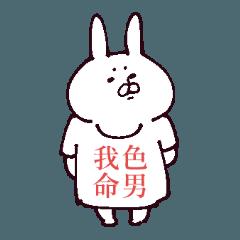 [LINEスタンプ] イケメン好きなやつら ~8コマ劇場~