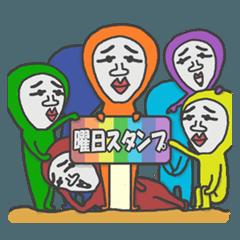 タイツマン【曜日スタンプ】レインボーver