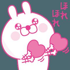 ピンク大好きしあわせうさぎ2