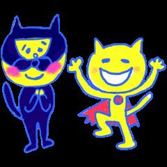 スーパーネコ・このドロボウネコ・鬼ネコ