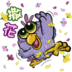 Q blue bird Vol 2