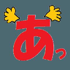 Vowel in Japan