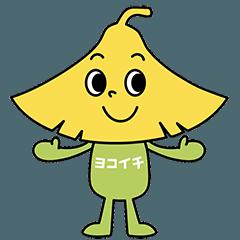 横浜市立大学公式キャラクター「ヨッチー」