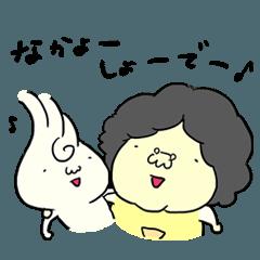 讃岐の母かつみとうどん小僧3