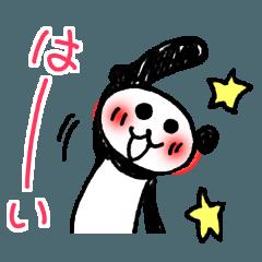 使いやすい!手描きパンダ10