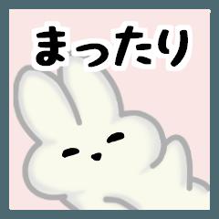 みんなのまったりウサギ