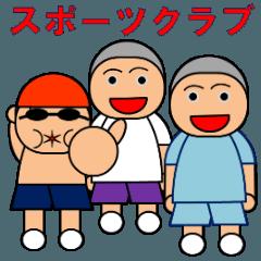 子供のスポーツクラブ(体操,サッカー,水泳)