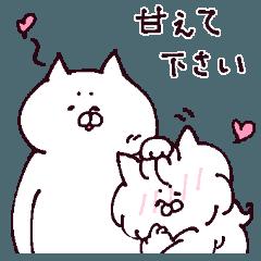 スーパーゴールデンコンビ ~白猫編~