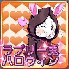 ラブリーハロウィン〜Cute Rabbit Animals