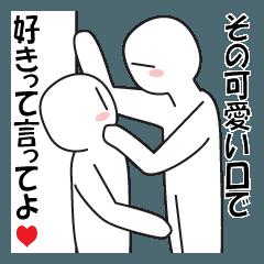 毎日恋愛チュッ!4