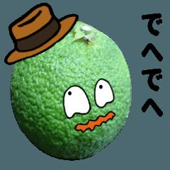 でへでへ(野菜)