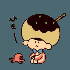 女の子が使ってるとかわいい♡関西弁スタンプ