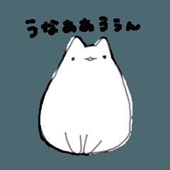 よくしゃべるネコ(おにぎり)のスタンプ