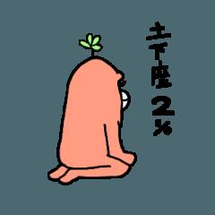 夢見るゴリラ34