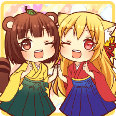 [LINEスタンプ] タヌキ娘とキツネ娘 (1)