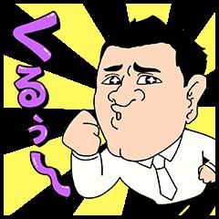 ザキヤマ ポップアップ スタンプ