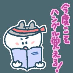 K-POPペン猫の日常2