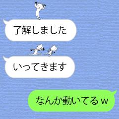 吹き出しの上で動くうさぎ【敬語】