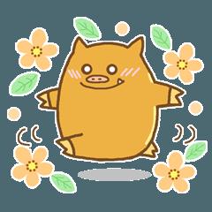 [LINEスタンプ] (猪)イノシシライフ2 (1)