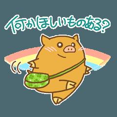 [LINEスタンプ] (猪)イノシシライフ3