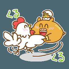 [LINEスタンプ] (猪)イノチキライフ2 ~チキン寄り~の画像(メイン)