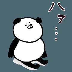 だらしないパンダ ~8コマ劇場~