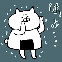 空腹 ~8コマ劇場~
