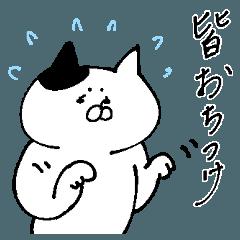 [LINEスタンプ] 話し合い 〜猫編~