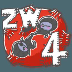 謎の生命体 ZANGOE WORLD4