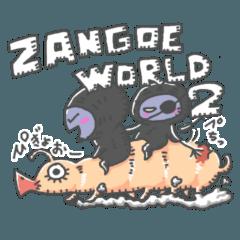 謎の生命体 ZANGOE WORLD2