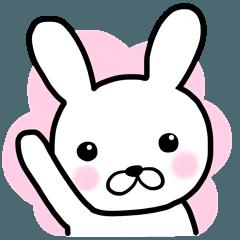 シロウサギのミミ 日常編