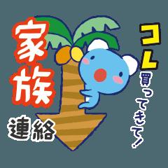 [LINEスタンプ] 【家族連絡編】ゆるかわペネロペ
