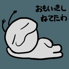 ワルぶりたくて悪魔のささやき vol.2