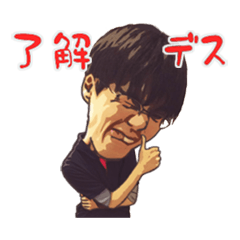 岩田よっちゃんのワクワクスタンプ