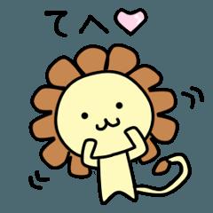 まったりライオンのリク