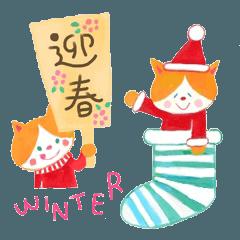 冬が来たスタンプ