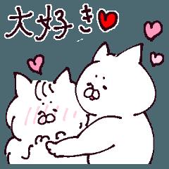 スーパーゴールデンコンビ2 ~白猫編~