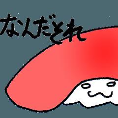 新!寿司スタ・まぐろちゃん