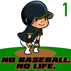 NO BASEBALL, NO LIFE. EVERY DAY. 1