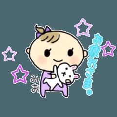 みおちゃんスタンプ〜赤ちゃん用〜