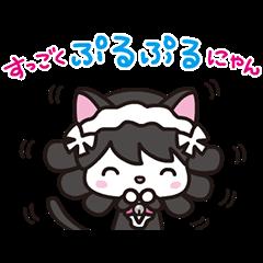 動く♪SHOW BY ROCK!!