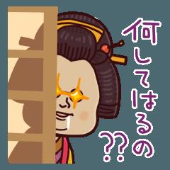 京言葉ピピピ(京都弁)