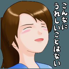 夏服ポニテJKちゃん
