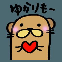 ゆかりちゃんスタンプ(カワウソ)